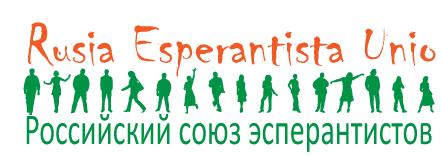 Rusia Esperantista Unio